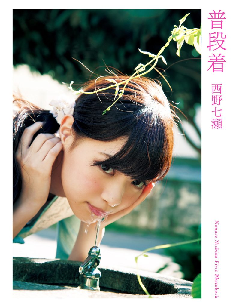 乃木坂46,写真集,売上,順,ランキング