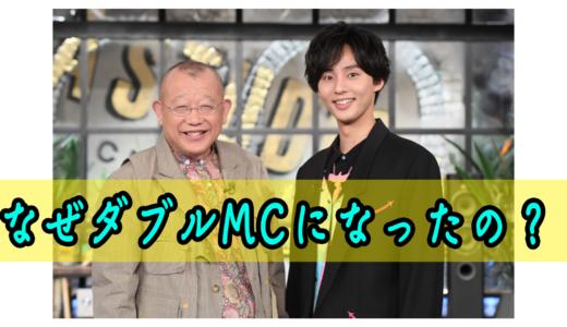 なぜ藤ヶ谷太輔はA-StudioのMCに起用されたのか?