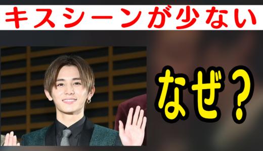 山田涼介にキスシーンが少ない2つの理由!過去ドラマのキス相手は誰?