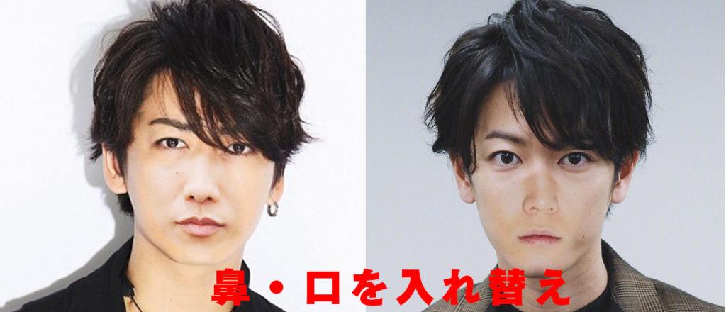 亀梨和也,佐藤健,似てる,画像,違い