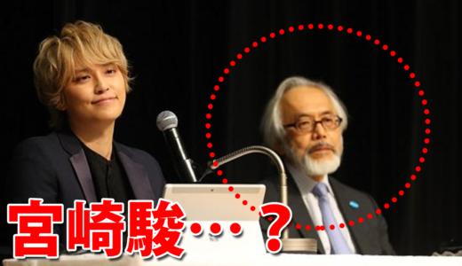 手越の隣にいた高野隆弁護士と宮崎駿が似ているか画像で比較した結果w