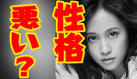 なぜ前田敦子が性格が悪すぎると言われるの?過去の言動まとめ