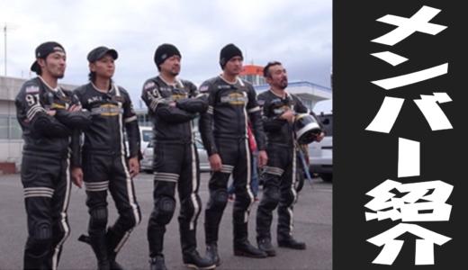 長瀬智也のバイクチームメンバーは誰?愛車がいかつすぎる【画像】