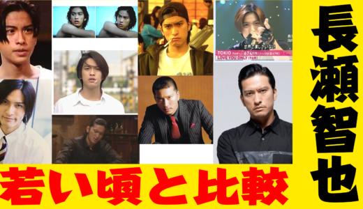 長瀬智也の若い頃と現在をドラマ画像で比較した結果www
