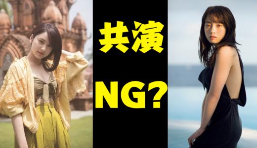 平祐奈と橋本環奈は共演NG?「奇跡」出演から絡みが無い理由とは?