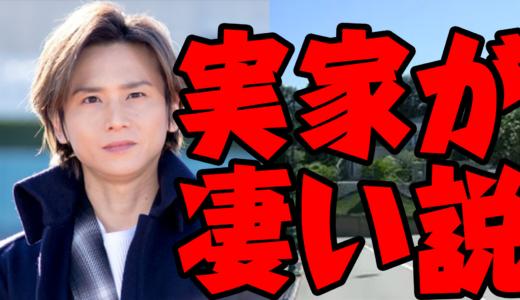堂本光一の実家はどこ?芦屋から横浜に引っ越したのは父親のせい?